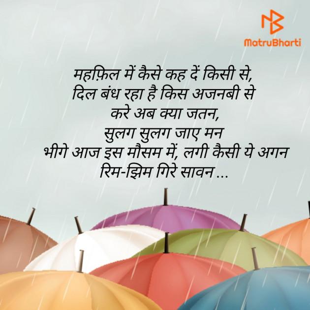 Post by Vaidehi on 16-Jul-2019 11:31am