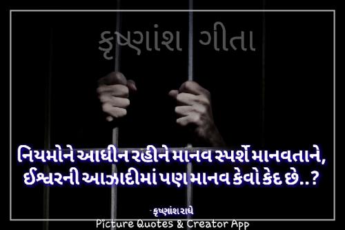 Post by Krishnansh Radhe on 16-Jul-2019 05:44pm