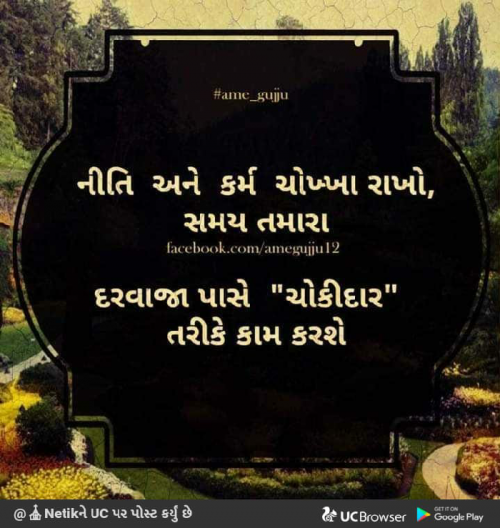 Post by Bhavesh on 16-Jul-2019 06:21pm