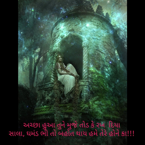 Gujarati Raat-Ke-Jazbaat status by Neha on 16-Jul-2019 10:00pm | Matrubharti
