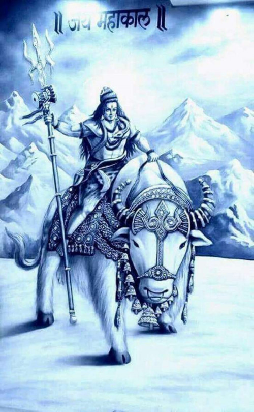 #महादेवStatus in Hindi, Gujarati, Marathi | Matrubharti