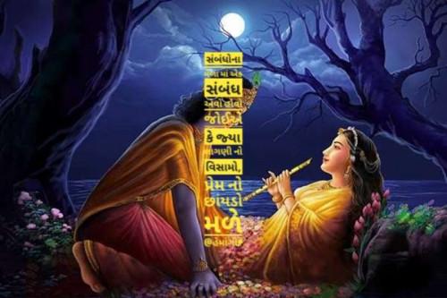 Post by Hemangi Sharma on 17-Jul-2019 07:43am