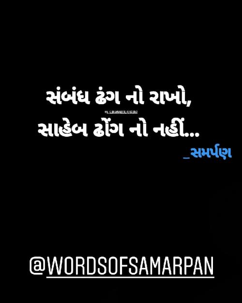 Post by Nikunj kukadiya samarpan on 17-Jul-2019 03:14pm