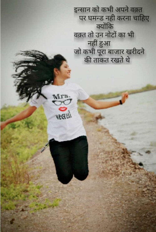 Post by Nilaxi Patel on 17-Jul-2019 04:29pm