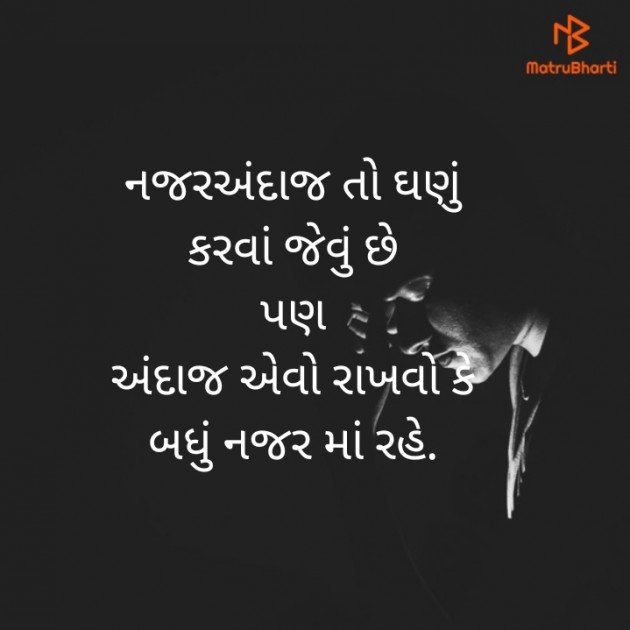 Post by Chauhan Dilip on 17-Jul-2019 09:39pm