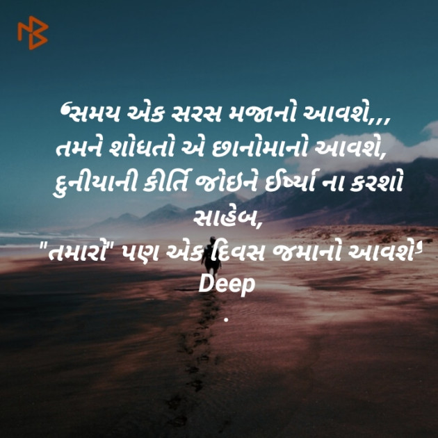 Post by Chauhan Dilip on 17-Jul-2019 09:48pm