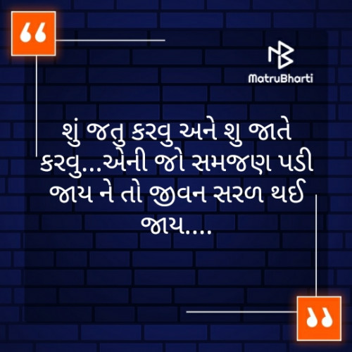 Post by Shweta Parmar on 18-Jul-2019 08:17am
