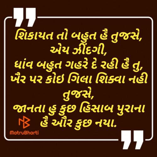 Post by Marut Adroja Patel on 18-Jul-2019 10:39am