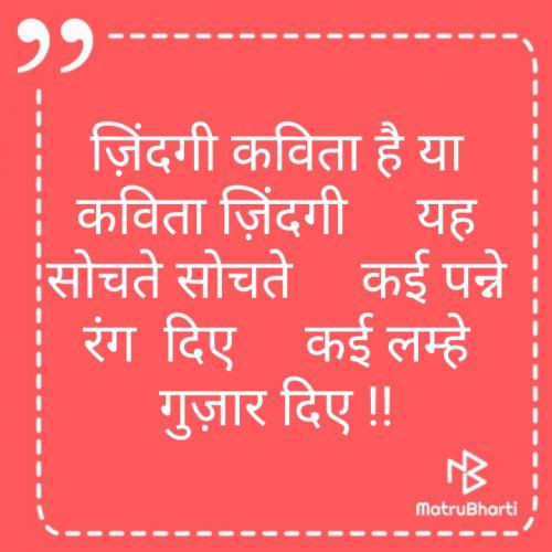 Post by Ranju Bhatia on 18-Jul-2019 02:51pm