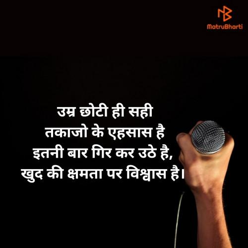 Post by Surbhi Singh on 18-Jul-2019 11:17pm