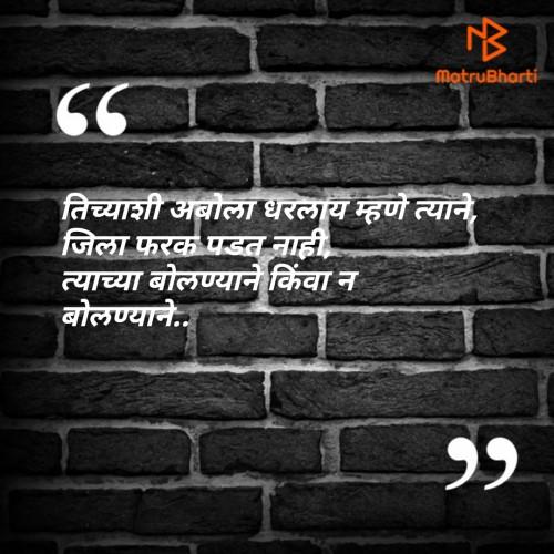 Post by Akshay Dhuri on 19-Jul-2019 03:01am