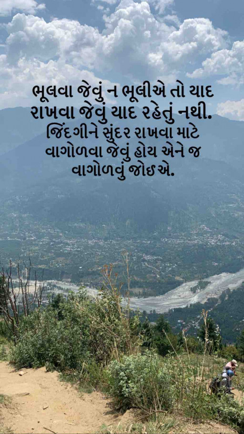Quotes, Poems and Stories by Dimple | Matrubharti