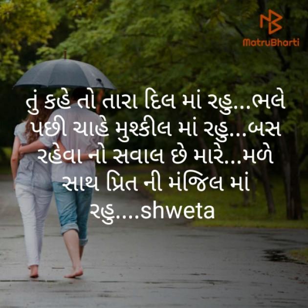 Post by Shweta Parmar on 19-Jul-2019 09:40am