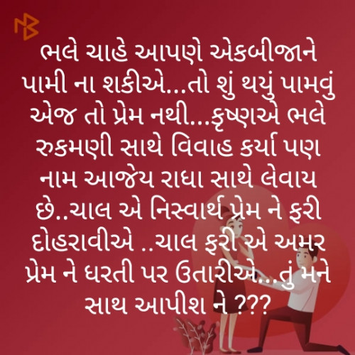 Post by Shweta Parmar on 19-Jul-2019 11:39am