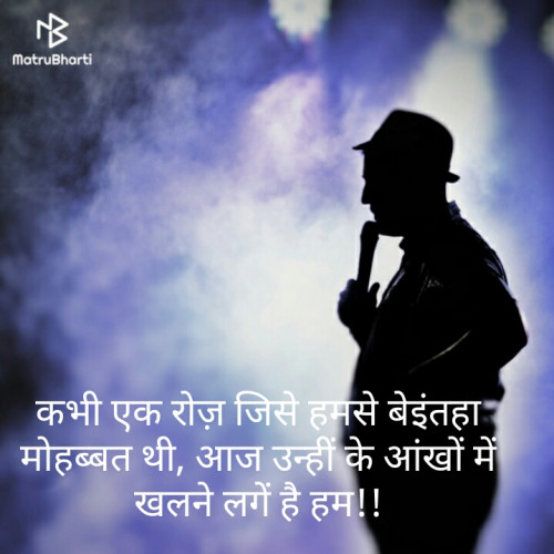 Post by Maitri on 05-Jul-2019 10:16pm