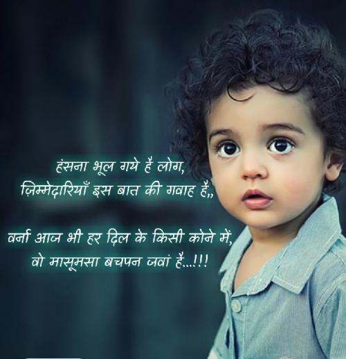Post by Jay Patel on 19-Jul-2019 01:39pm