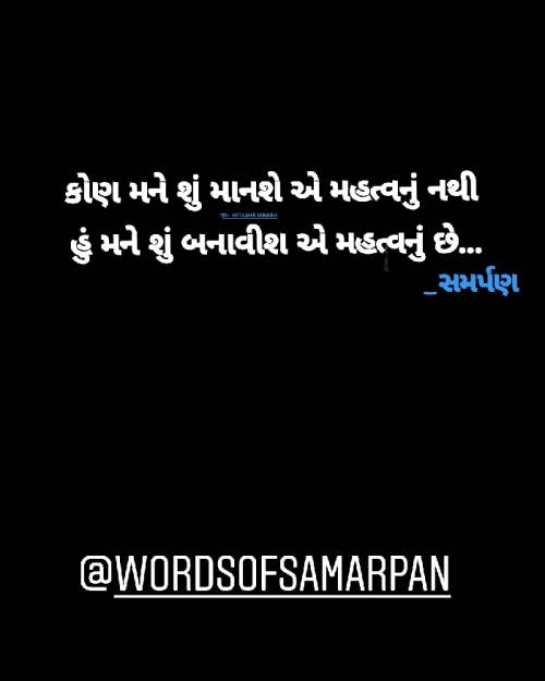 Post by Nikunj kukadiya samarpan on 19-Jul-2019 02:09pm