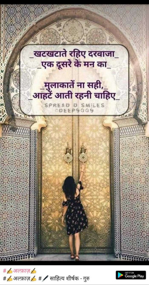 Quotes, Poems and Stories by Ismail Khan   Matrubharti