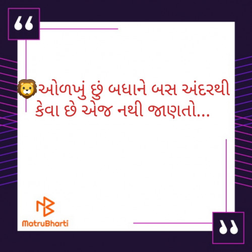 Post by Mehul Dhandhala on 19-Jul-2019 08:17pm