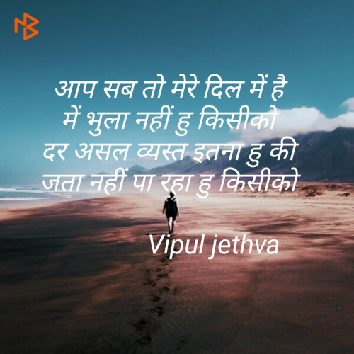 Post by Vipul on 19-Jul-2019 10:15pm