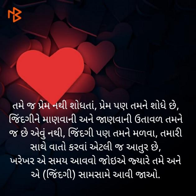 Post by Darshita Hidad on 20-Jul-2019 02:19pm