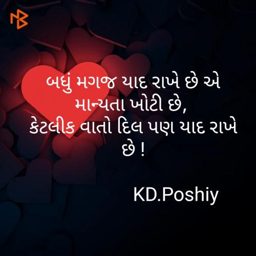 Post by KD Poshiya on 20-Jul-2019 05:38pm
