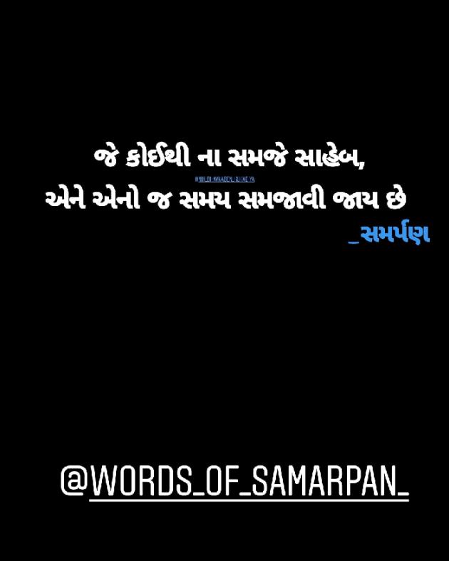 Post by Nikunj kukadiya samarpan on 20-Jul-2019 05:43pm