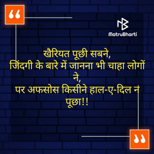Post by Maitri on 20-Jul-2019 07:05pm