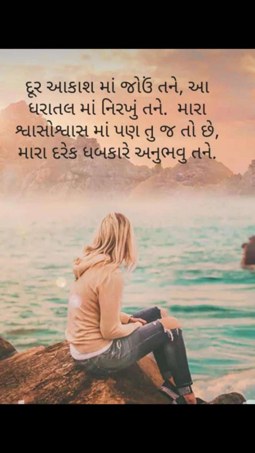 Post by Chapara Bhavna on 20-Jul-2019 09:27pm