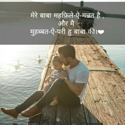 Post by Richa Modi on 20-Jul-2019 09:53pm
