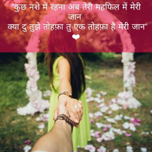 Post by Richa Modi on 20-Jul-2019 10:28pm