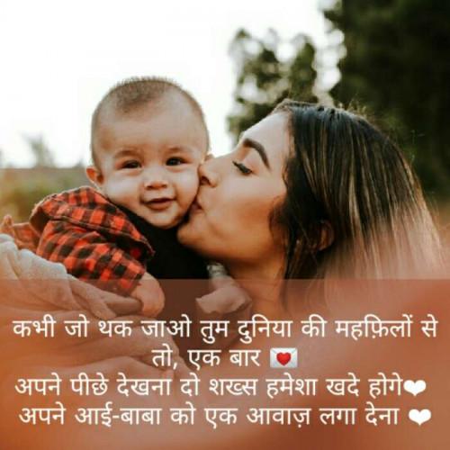 Post by Richa Modi on 20-Jul-2019 10:32pm
