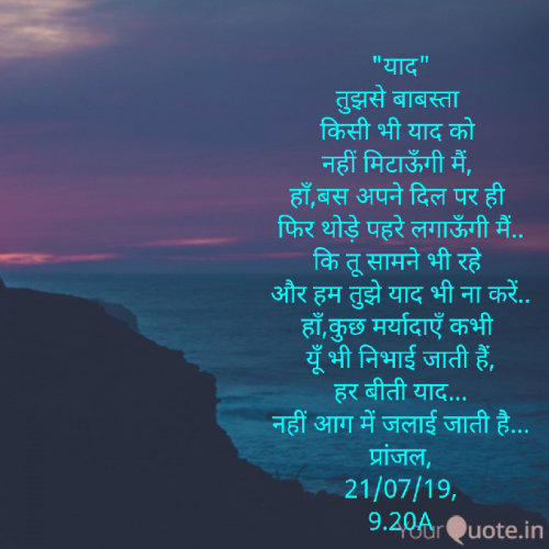 Post by Pranjal Shrivastava on 21-Jul-2019 09:37am