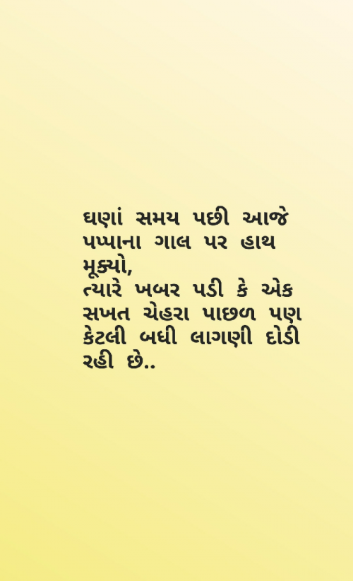 Post by Tarang Rohit on 21-Jul-2019 03:51pm