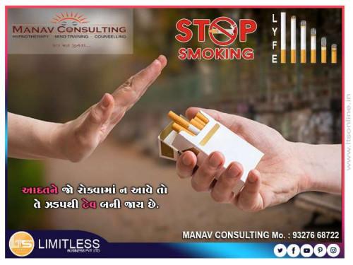 Gujarati Motivational status by Manav Consulting on 21-Jul-2019 08:24:53pm   Matrubharti