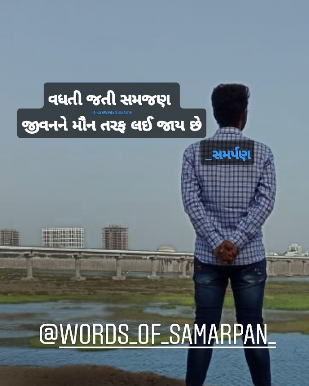 Post by Nikunj kukadiya samarpan on 21-Jul-2019 10:13pm