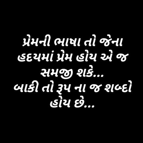 Post by Mukeshkumar Parmar on 22-Jul-2019 09:27am