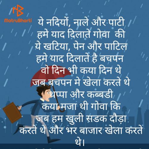 Hindi Motivational status by Anil Mistry on 22-Jul-2019 10:28am | Matrubharti