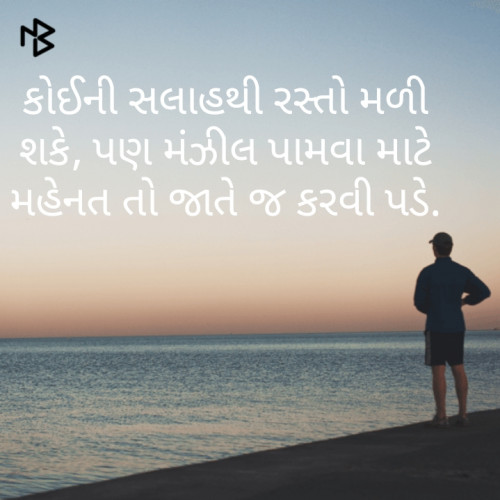 Post by Chapara Bhavna on 22-Jul-2019 11:11am
