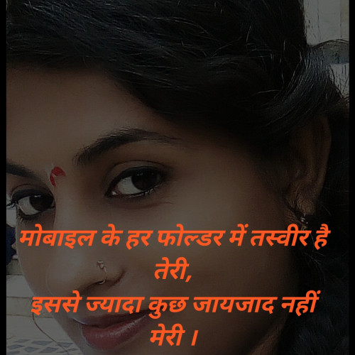 Hindi Shayri status by Neelam on 22-Jul-2019 11:50am | Matrubharti