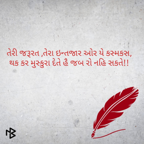 Post by Neha on 22-Jul-2019 04:32pm