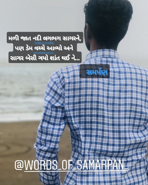Post by Nikunj kukadiya samarpan on 22-Jul-2019 05:12pm