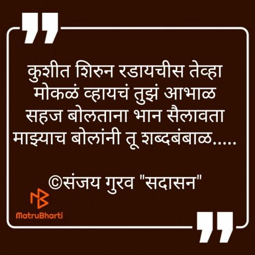 Post by Sanjay Gurav on 22-Jul-2019 05:28pm