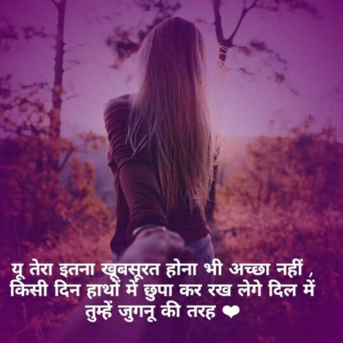 Post by Richa Modi on 22-Jul-2019 07:29pm