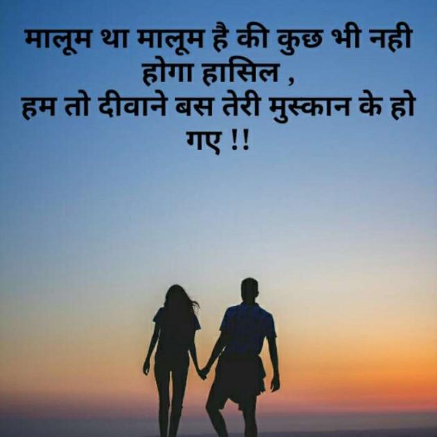 Post by Richa Modi on 22-Jul-2019 07:30pm