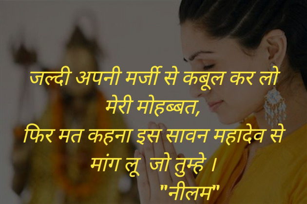 Post by Neelam on 22-Jul-2019 07:32pm