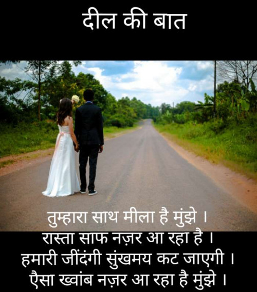 Post by Narendra Parmar on 23-Jul-2019 12:45pm