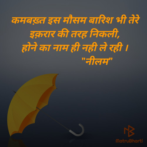 Post by Neelam on 23-Jul-2019 05:04pm