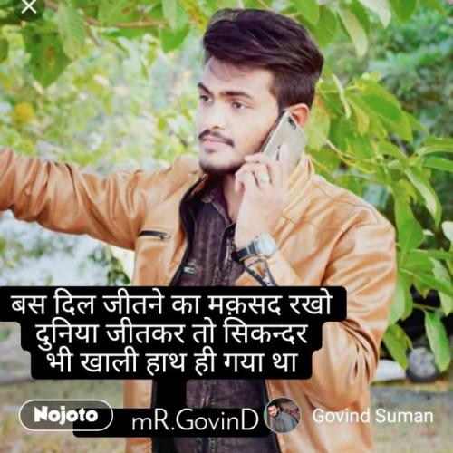 Post by Govind Suman on 23-Jul-2019 06:09pm