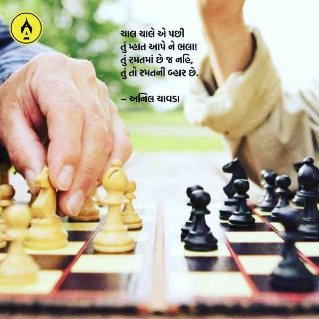 Post by Anil Chavda on 24-Jul-2019 09:50am
